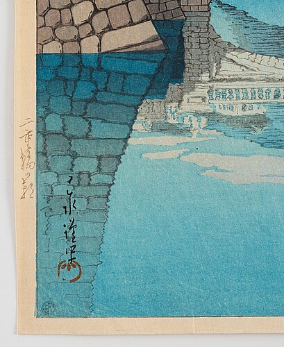 Kawase hasui (1883-1957), morning at nijubashi bridge. färgträsnitt, japan, 1900-tal.