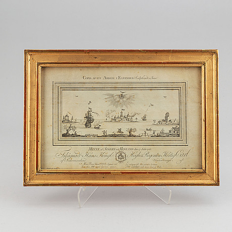 A gustavian frame with enfraving vy fredrik akrel after a drawing by jean jacques von biland, 18th century.