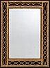 Spegel, 1900-talets mitt.