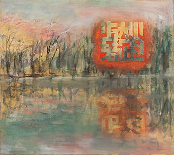 Zhao Shaoruo, oil on canvas, a tergo signed and dated 2008.