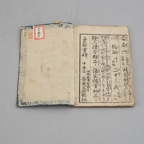 An 18th century japanese book.