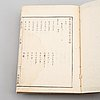 "Linuma yokusai (1782-1865), after, three volumes, ""somoku zusetsu""."