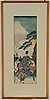 Utagawa hiroshige (1797–1858), after, colour woodblock print, japan, late 19th/early 20th century.