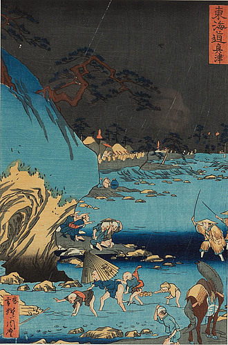 Kawanabe kyosai (1831-1889), after, a colour woodblock print, japan, late 19th/early 20th century.