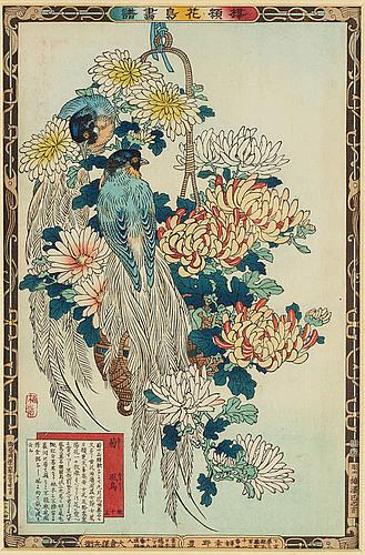 Bairei kono (1844 - 1895), three coioured woodblock prints, japan, second half of the 19th century.