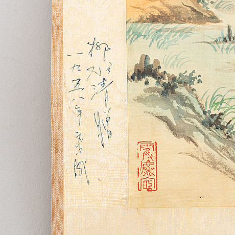 Peng gongfu (1897-1963), a chinese hanging scroll, ink and colour on silk, signed and dated 1958.