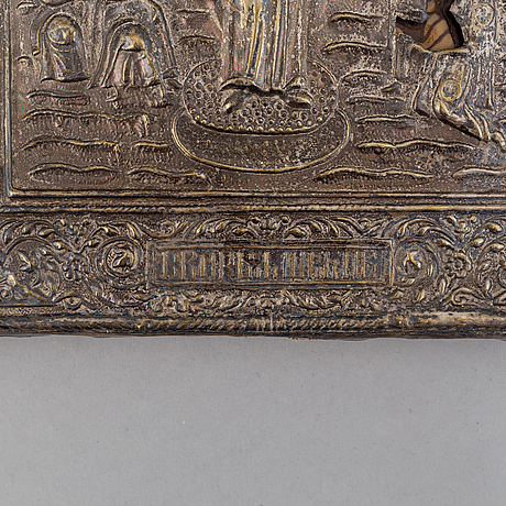 Two russian icons, with brass oklads, 1800/1900.