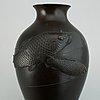 A japanese bronze vase. 20th century.