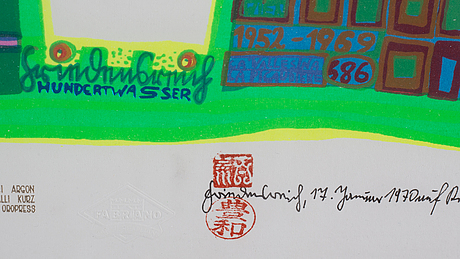 Friedensreich hundertwasser,  silkscreen in colours, 1969, signed in plate 445/10000.