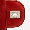 Chanel, 'jumbo flap bag', 2009-2010.