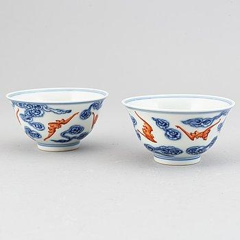 Two bat bowls, China, 20th Century.