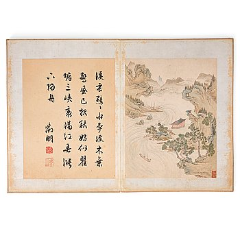 935. An album with 16 pages in the style of Wen Zhengming (1470–1559), Qing dynasty, 19th Century.