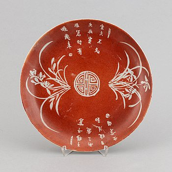 A red and white Chinese dish, 20th Century.
