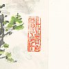 Wang yanzhang, a scroll painting, ink and colour on paper signed.