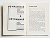 Exhibition catalogue, edited by otto g. carlsund, stockholmsutställningen (stockholm exhibition), 1930.