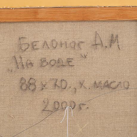 Anatoli belonog, oil on canvas, signed.