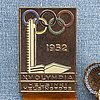Participant medal, gilded metal, enamel. olympic games in helsinki 1952. finland, textile application.