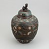 A chinese bronze and enamelled vase, 20th century.