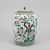 A famille rose vase, china, early 20th century.