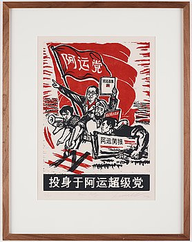 Navin Rawanchaikul, woodblock print on paper, edition 11/25. Signed and dated 2007.