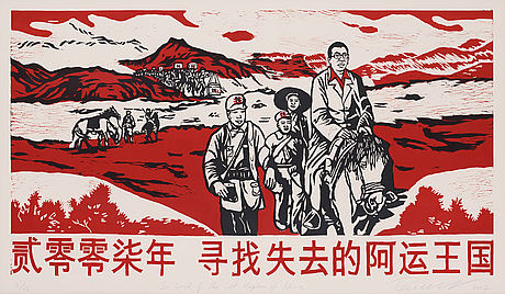 Navin rawanchaikul, woodcut on paper, edition 12/25. signed and dated 2007.