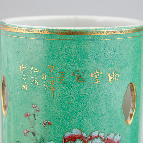 A pair of chinese famille rose hat stands, 20th century.