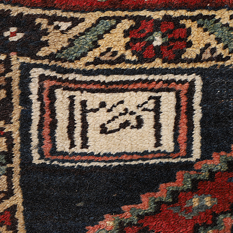 A runner, sarab, signed, possibly, ca 315 x 90 cm.