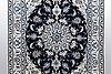 A rug, nain, part silk, 204 x 147 cm.