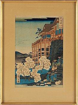 Utagawa Hiroshige II (Shigenobu), a woodblock print, Japan, late 19th Century.
