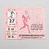 Broschyrer, inträdesbiljett och duk för olympiska spelen i helsingfors 1952.