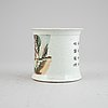 A chinese porcelain brush pot, 20th century.