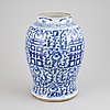 A chinese blue and white urn, qing dynasty, 19th century.