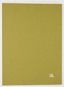 Kumi Sugaï, book with two silkscreens and a seperate portfolio with two silkscreens, published by M'Arte Edizioni,