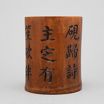 A chinese bambu brush pot, 20th century.