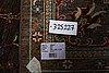 A carpet zeigler design, ca 305 x 208 cm.