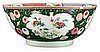 A large famille rose punch bowl, qing dynasty, qianlong (1736-95).