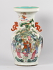 Golvvas, porslin, kina, 1800/1900-tal.