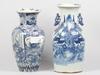 Golvvaser, 2 st, porslin, kina, 1800/1900-tal.