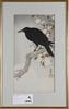 TrÄsnitt, 2 st, japan, 1900 tal
