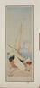 Forsberg, carl-johan. akvarell. sign o dat capri maj 1899.