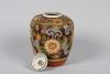 Urna med lock, porslin, satsuma, japan.