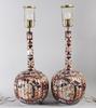 Vaser, ett par, porslin. japan, meiji.