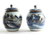 Bojaner, ett par, porslin, kina, qing-dynastin, 1800-tal.