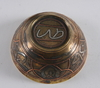 Parti diverse, 5 delar, brons mm. orientaliskt. 1900-tal.