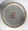 Vas, porslin, japan, meiji, tidigt 1900-tal.