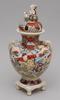Lockurna. keramik. satsuma, japan.