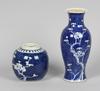 Vaser samt bojaner, 4 delar, porslin, 1800 tal, kina