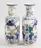 Vaser, ett par, porslin, kina.