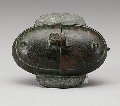 A ritual bronze drinking vessel, han dynasty (206 bc - 220 ad).