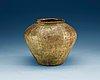 A green glazed potted jar,  han dynasty (206 bc - 220 ad).